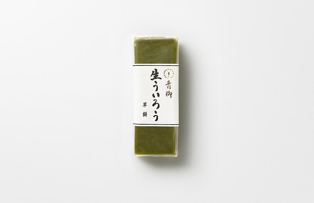青柳 季節の生ういろう 草餅